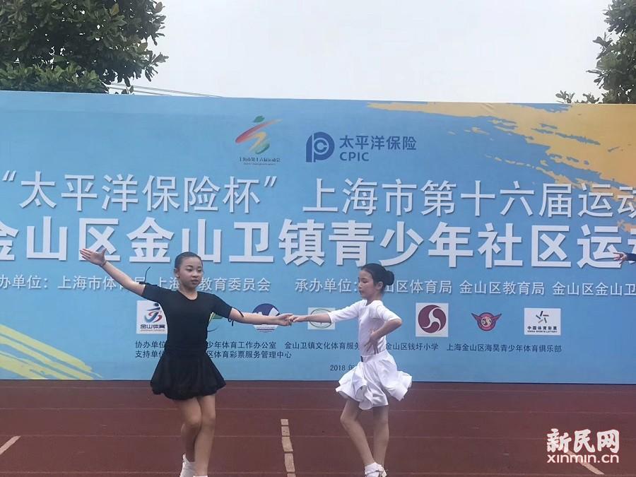 """""""太平洋保险杯""""上海市第十六届运动会金山区金山卫镇青少年社区运动会在钱圩小学举行"""