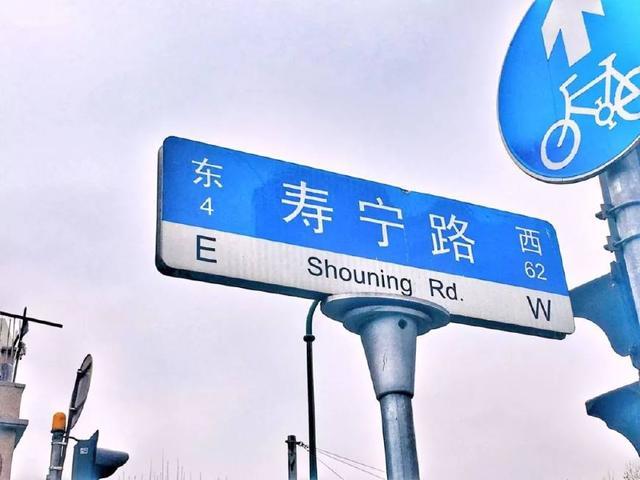 火了十几年!上海著名小龙虾一条街真的变了!