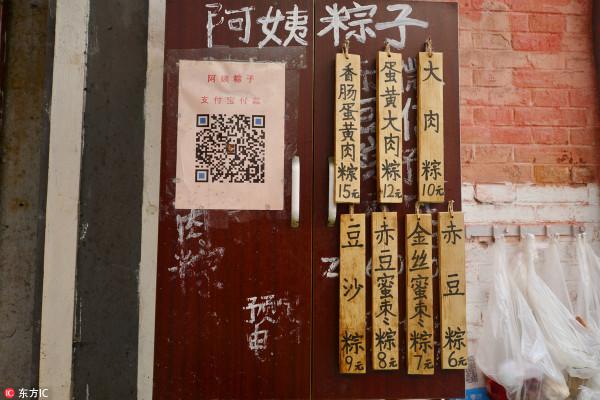 """网红""""阿姨粽子""""被取缔 虹口区8月底前有望消除所有""""黑暗料理"""""""