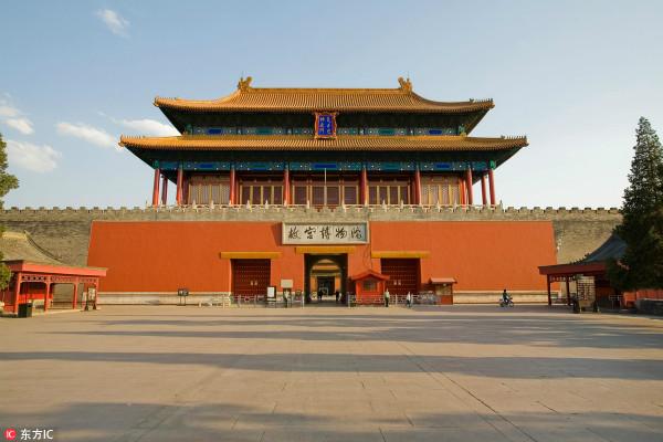 故宫博物院6月起实行除法定节假日外周一全年闭馆