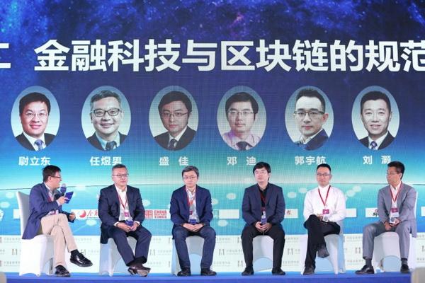 第三届中国金融启蒙年会