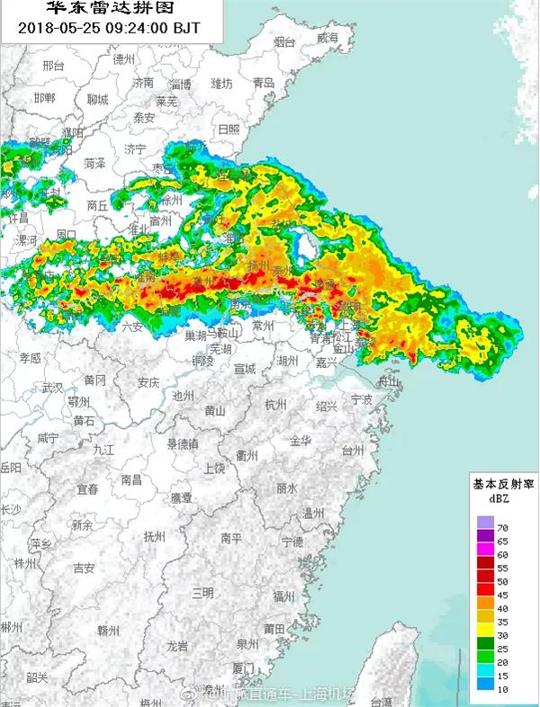 航班延误橙色预警!受雷雨影响,浦东、虹桥机场部分航班取消