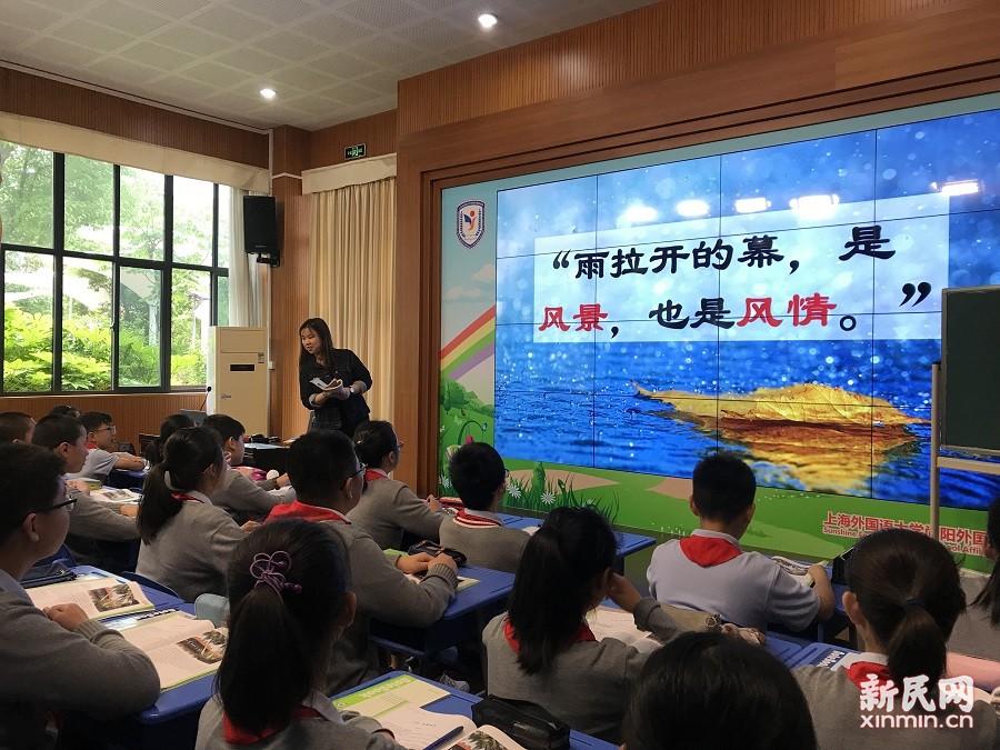 上外尚阳学校:以交流促教研,引领教师成长