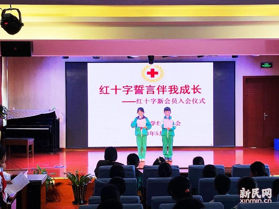 钱圩小学红十字新会员入会仪式举行