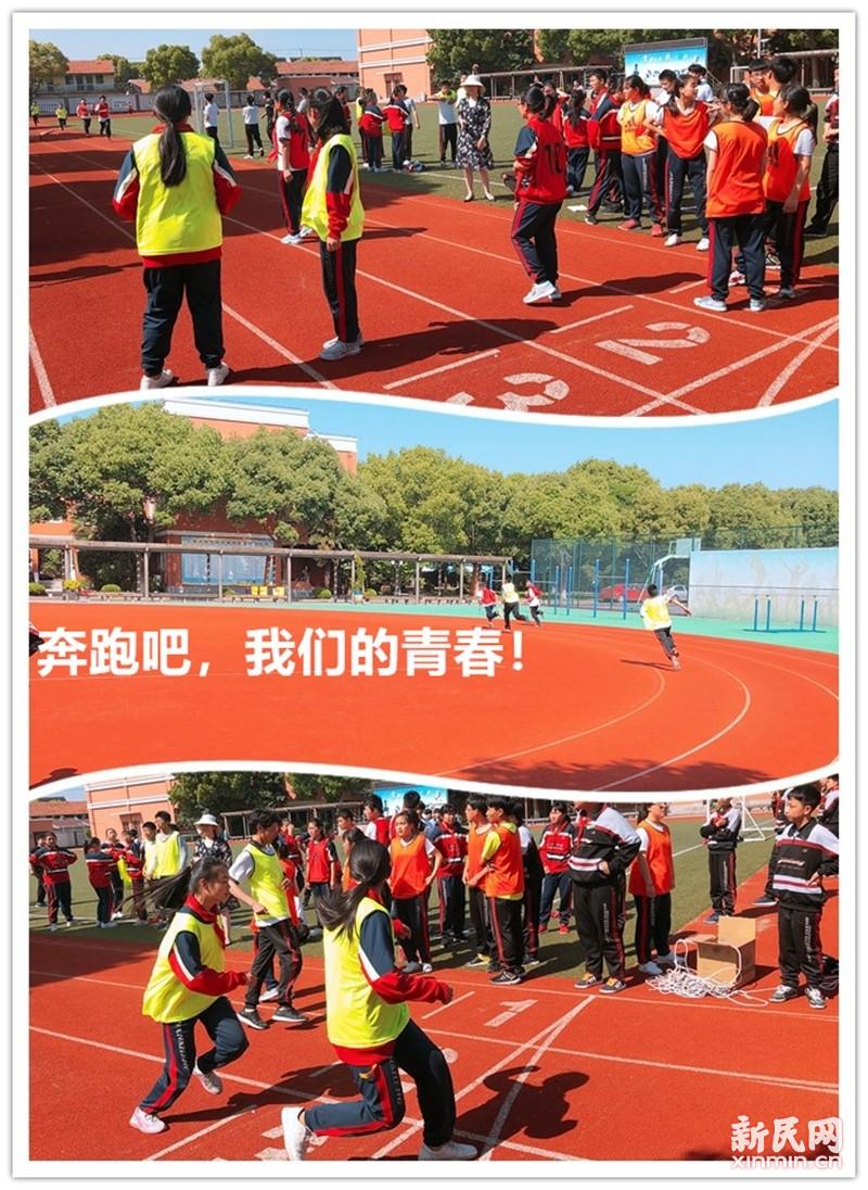 钱圩中学:奔跑吧,我们的青春!