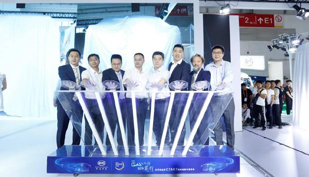 比亚迪全新C7&K7纯电动客车首发上市