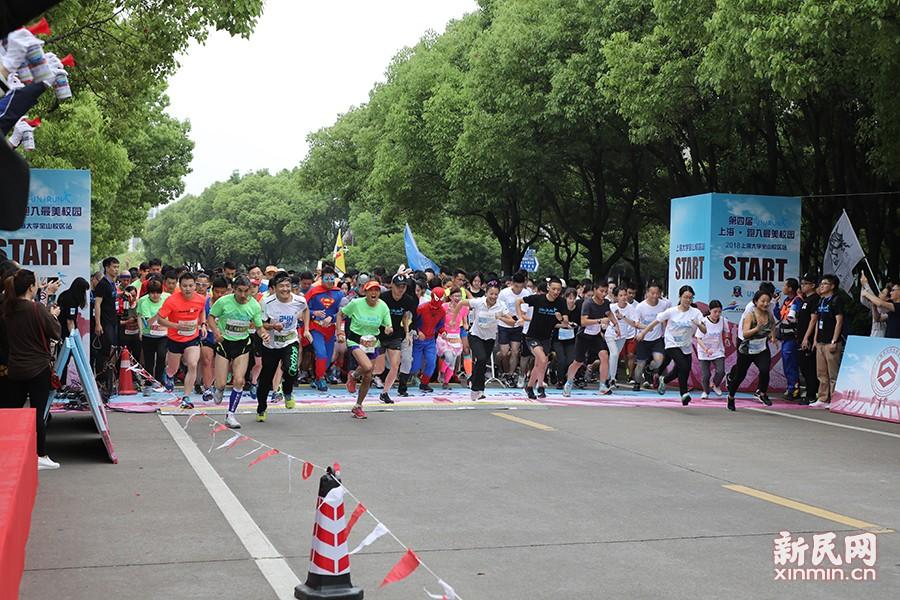 """热爱运动无极限  以跑会友秀青春——上海大学迎来""""Uni Run上海·跑入最美校园"""""""
