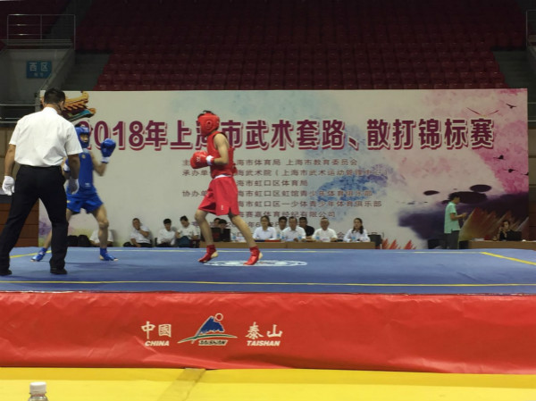 2018上海市武术散打锦标赛开赛