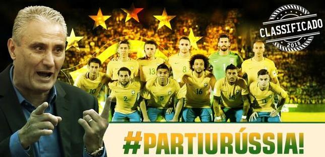 巴西是东道主以外最早出线的球队