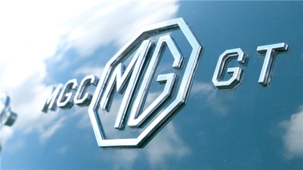 MG Live!全球最大车迷狂欢派对火热开场