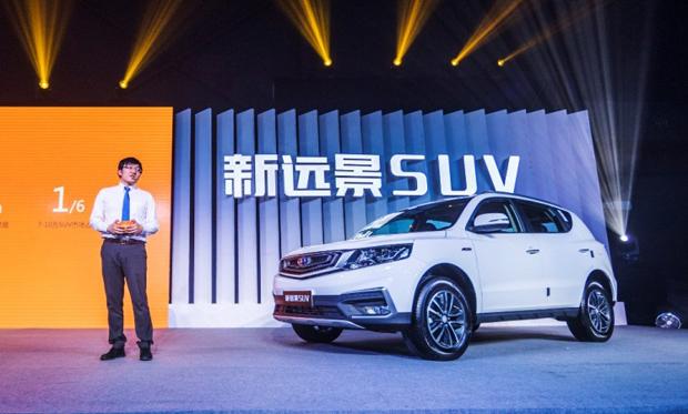 吉利新远景SUV正式上市