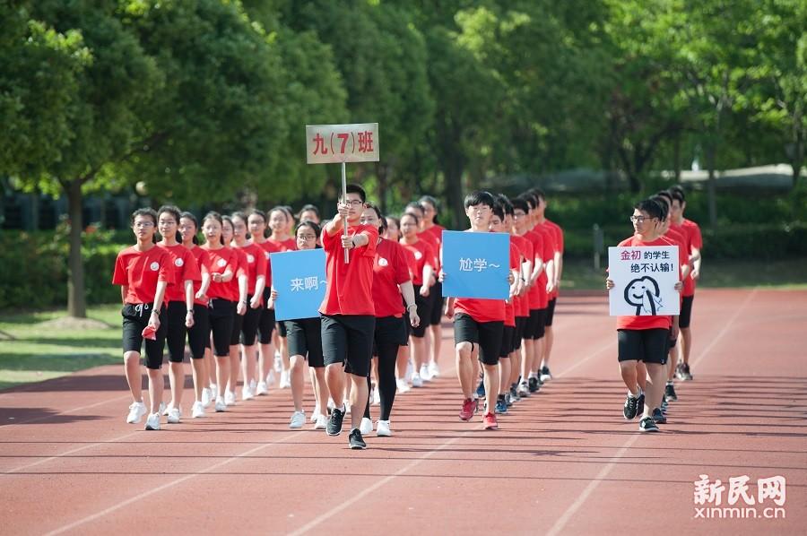 金山初级中学举行学校第九届田径运动会