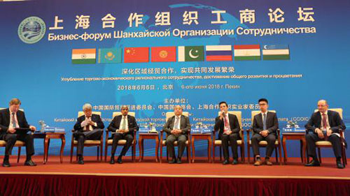 蒙牛产品亮相上合论坛,国际品质服务峰会