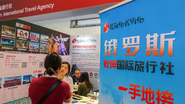 沪旅行社等级公布:这11家被评定为5A级!
