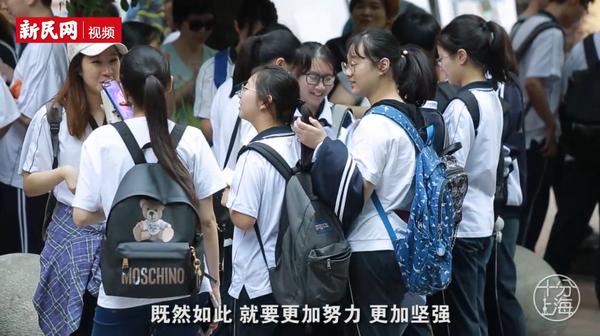 十分上海 | 有的路你终究要一个人走……00后高考生与70后送考父母