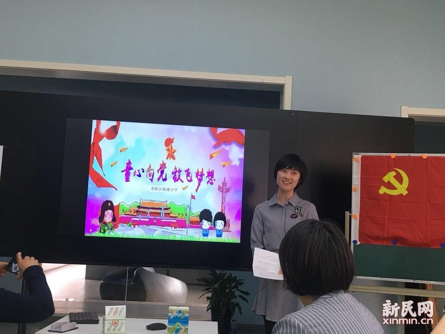 联建小学党团员教师研修课堂在青年节举行