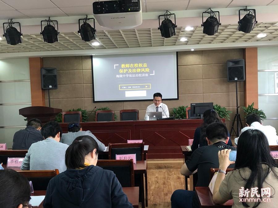 梅陇中学:弘扬法治精神,推进依法治校