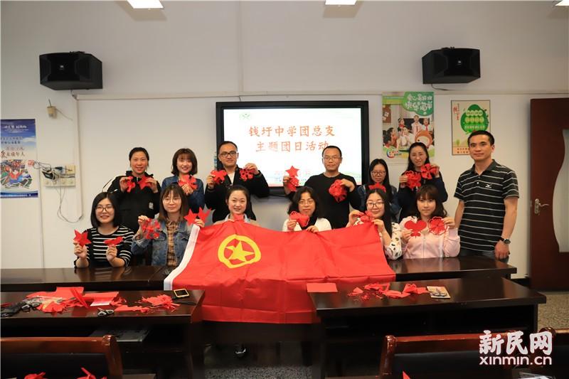 钱圩中学:弘扬传统文化,共剪美好未来