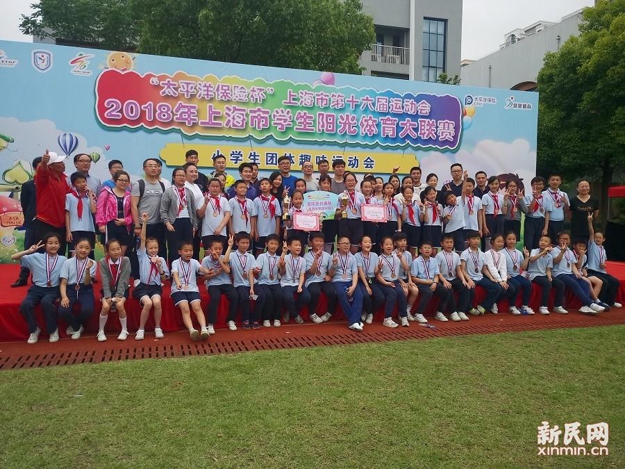 上外尚阳学校:我运动,我快乐