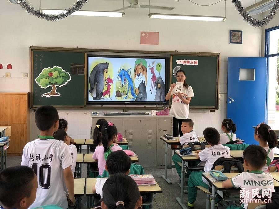 张堰小学举行金山区见习教师规范化培训课堂教学展示活动