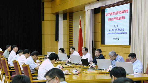 深入学习贯彻习近平生态文明思想 上海市委中心组学习会专题听取这个辅导报告