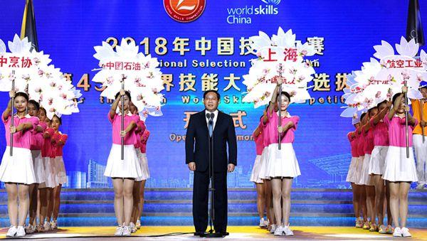 这项全国赛事是上海筹办第46届世界技能大赛的全面演练 李强宣布大赛开幕