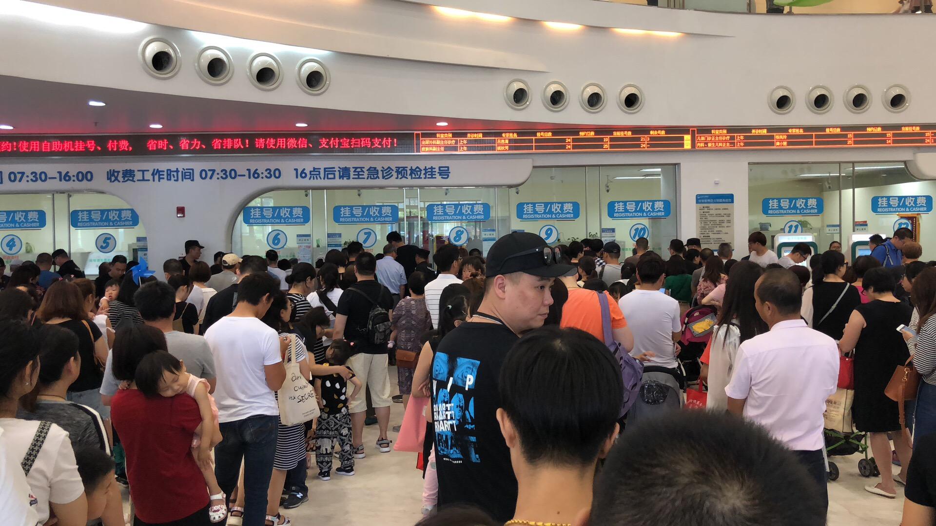上海多家医院上午突遇医保卡无法结账 患者需自费付费
