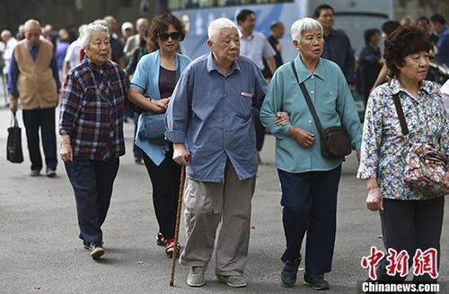 养老保险基金7月起中央调剂 确保基本养老金按时足额发放