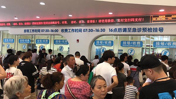 上海医保系统已恢复!故障期间医疗费可这样报销 报销期限6个月