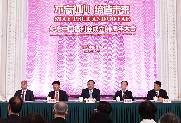 习近平致信祝贺中国福利会成立80周年!纪念大会今在沪举行