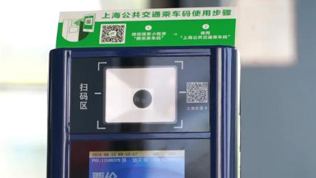 视频  | 上海可刷微信乘公交啦!体验如何?