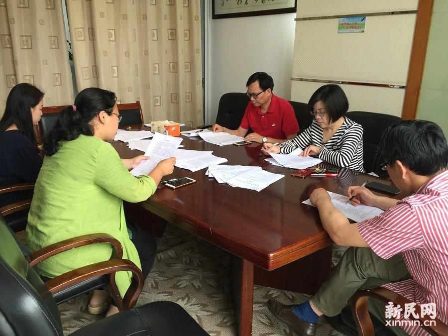 奉贤中学召开2017年立项区一般课题中期交流指导会