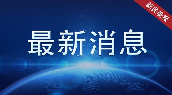 端午小长假,上海这些高速预计会拥堵!