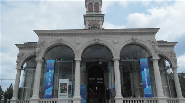 """重点推介中国国际进口博览会 """"魅力上海""""在匈举办系列文创活动"""