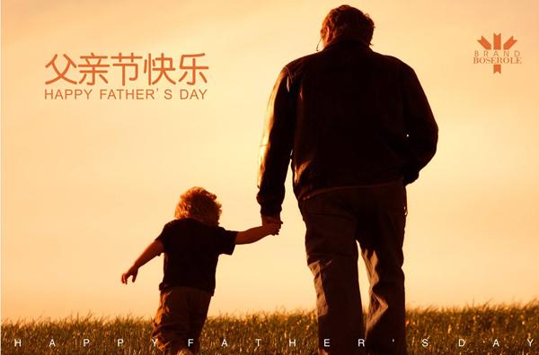晨读   父亲节,带父亲看《父亲》