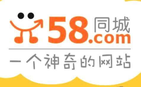 发布失实信息 杭州约谈58同城等3家网上房源发布平台
