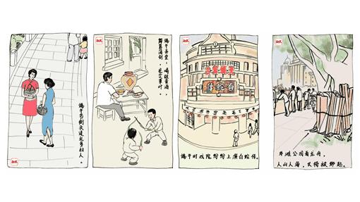 七张漫画告诉你老上海端午风俗人情