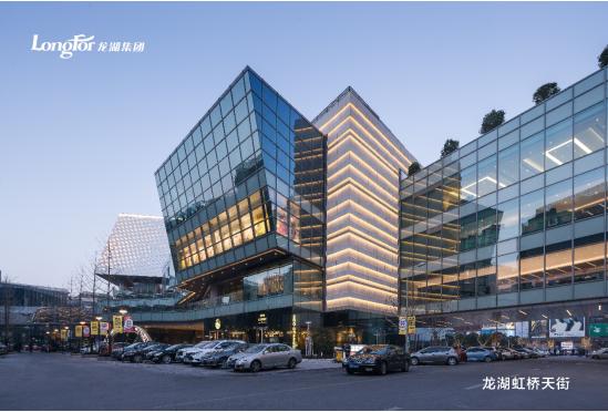 龙湖构筑人与空间的连接 启动上海南部科创中心
