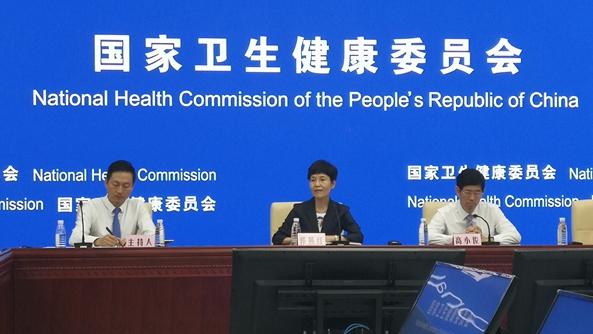 """医疗领域""""放管服"""" 国家卫健委发布四个方面重要举措"""