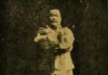 杨澄甫:十字手