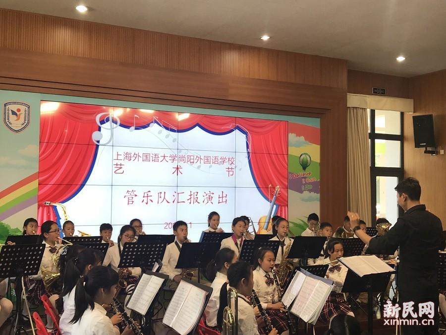 """上外尚阳学校举行2018年""""六一""""庆祝活动"""