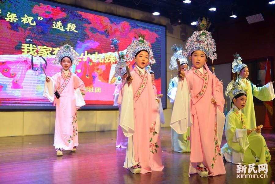 张堰小学2018年六一表彰集会暨第二届英语节闭幕式举行