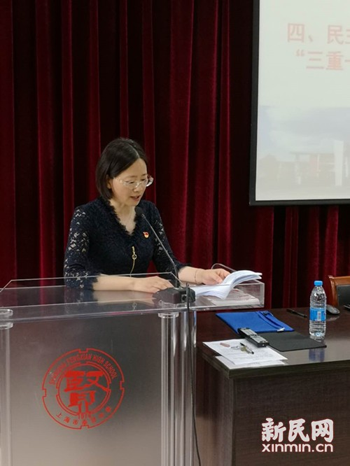 奉贤中学第十一届第七次教工代表大会圆满召开