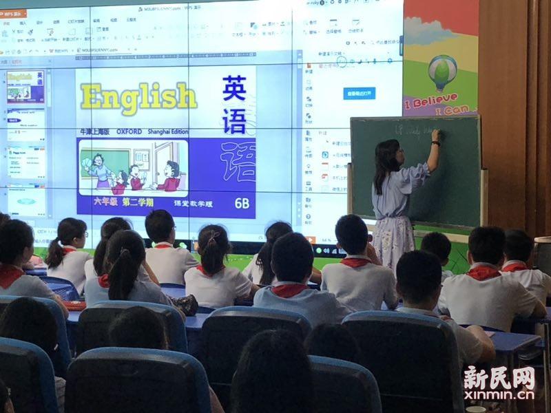 嘉兴小学英语教师代表到上外尚阳学校访问交流