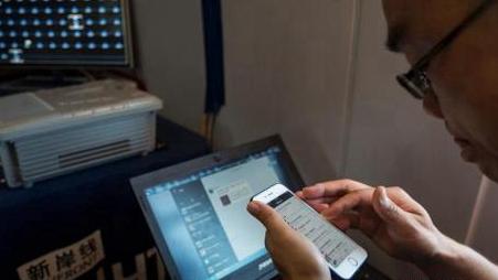 不限量使劲用?工信部:移动用户平均流量使用猛增至4GB