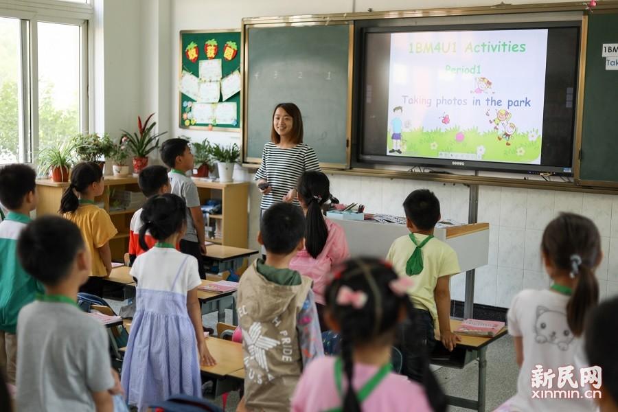 朱泾小学开展见习期教师校级课堂教育教学汇报课展示活动