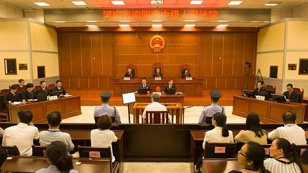 湖北省政协原副主席刘善桥受贿案一审开庭