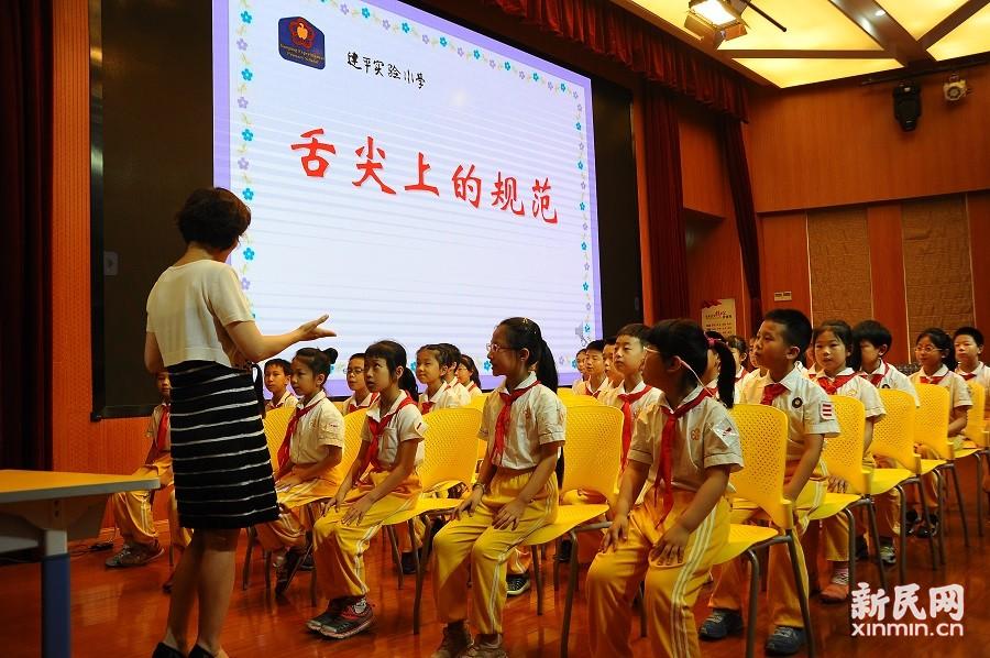 迎接全面推广  沪举行中小学食育工作培训