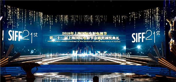 刚刚,本届金爵奖颁出!改革开放同龄人张译讲述光影中国梦