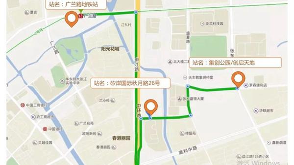 张江园区到地铁站 新开通的这三条短驳车